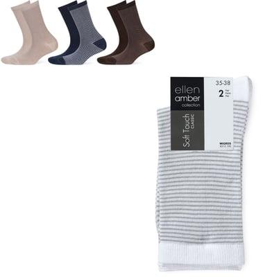 Ellen Amber Damen Socken Soft Touch 2er Pack