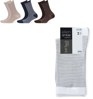 DAMEN SOCKEN SOFT TOUCH 2ER PACK beige
