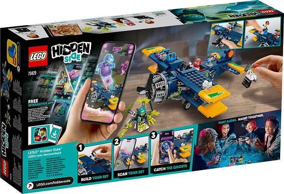 LEGO HIDDEN 70429 Banana