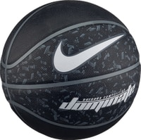 Nike Dominate (7) Basketball
