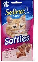 Selina Softies Leberwurst
