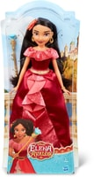 Disney Princess Elena of Avalor