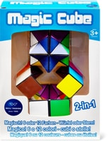 Star Magic Cube