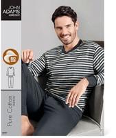 pretty nice 8e611 c5168 Herren-Pyjamas: Riesige Auswahl bei der Migros | Migros