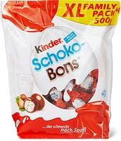 Kinder Bueno et Kinder Schoko-Bons en emballages spéciaux et multiples