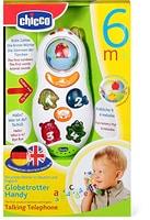 Globetrotter Telefon Deutsch & Englisch