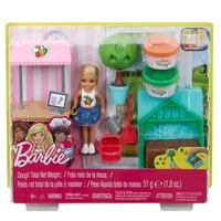 Barbie Frh75 Cooking/Baking Vegi Garten