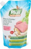Migros Plus Prod. de lessive p.linge fin