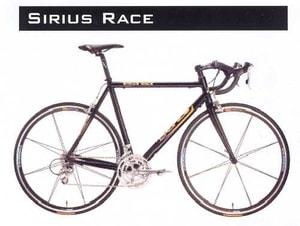 CRONICS SIRIUS RACE