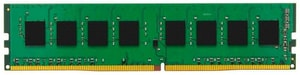 ValueRAM DDR4-RAM 2666 MHz 1x 16 GB