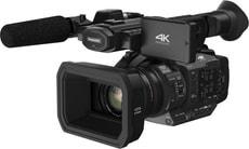 Camcorder HC-X1E