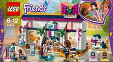 Lego Friends Andreas Accessoire-Laden 41344