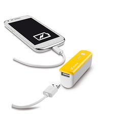Portables USB Ladegerät gelb