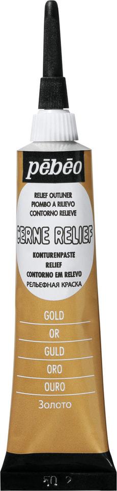 PÉBÉO Cerne Relief Konturenpaste Relief Gold 20ml