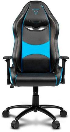 Erazer X89070 Fauteuil Gaming