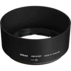 HB-N107 Sonnenblende