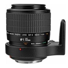 MP-E 65mm 2.8 Macro (1:5) Objektiv