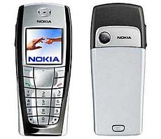 GSM NOKIA 6220 DUNKELGRAU