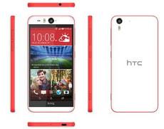 HTC Desire EYE 16GB rot