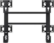"""WMN8000SXK Wandhalter fix kompatibel mit 78"""" und 88"""""""