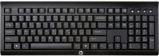 K2500 Tastatur