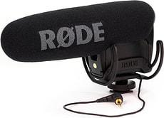 Rode VideoMic Pro R, Condensatore microfono per DSLR/Camcorder