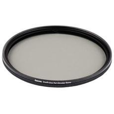HAMA Filtro di polarizzazio cir. 58 mm