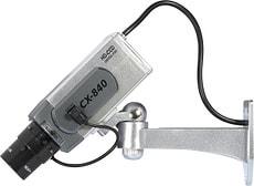 Überwachungskamera-Attrappe  KA 07