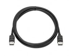 VN567AA DisplayPort Kabelkit