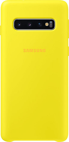 Silicone Cover Yellow