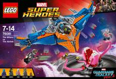 Lego Marvel Super Heroes Die Milano gegen den Abilisk 76081