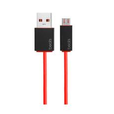 Beats USB Kabel rot