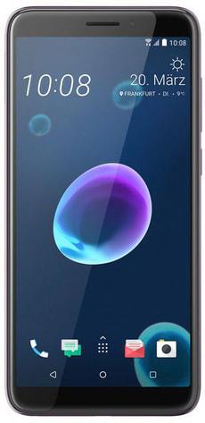 Desire 12 32GB Dual SIM Warm Silver