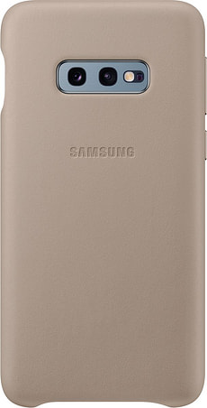Leather Cover Gray
