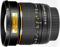 85mm / 1.4 IF Aspherical (Canon) Objectif