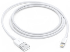 Lightning auf USB Kabel 1m weiss