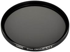 2189B001 PL-C B Filtre 67mm