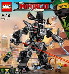 LEGO NINJAGO Garmadon Squalo Mech 70613