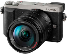 Lumix GX80 14-140mm argento (DMC-GX80HEGS)