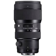 50-100mm / 1,8 DC HSM art Nikon-AF Objektiv