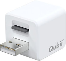 Qubii Backup-Charger weiss