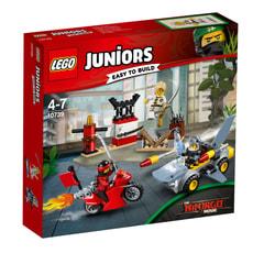 LEGO Juniors Haiangriff 10739