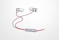 Urbeats In-Ear Kopfhörer