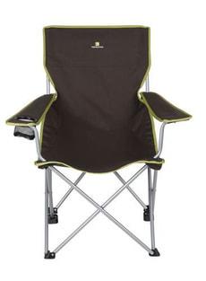 Trevolution Relax Campingchair