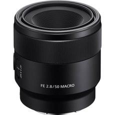 FE 50mm F2.8 Makro Objektiv