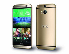 HTC One M8 Amber Gold