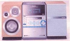 PANASONIC SC-PM39