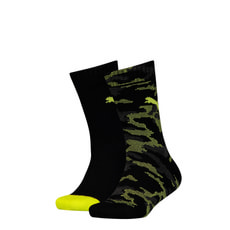 2er Pack Graphic Camo Socken