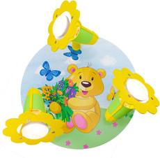 Kinderleuchte Teddeybär
