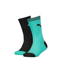 2er Pack Lurex Socken